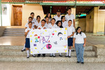 El Salvador - Projekt: Cacei; Projektpartner: CIDEP